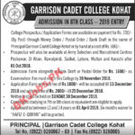 Garrison Cadet College Kohat Admission 8th Class 2019 Entry
