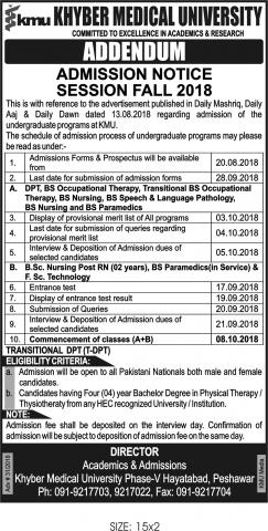 Khyber Medical University Admission Addendum 2018