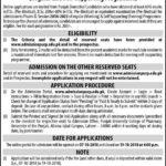 Punjab University College of Pharmacy Pharm-D Admission 2018