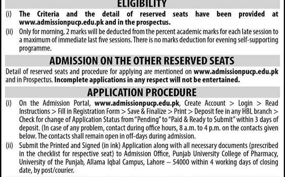 Punjab University College of Pharmacy Pharm-D Admission 2018