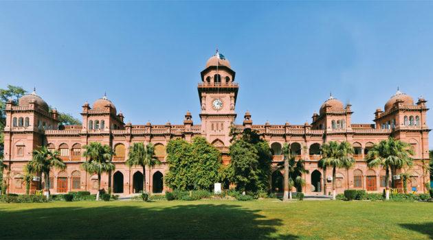 Punjab University Merit List 2018