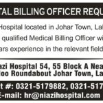 Hospital Billing Officer Required at Niazi Hospital Lahore