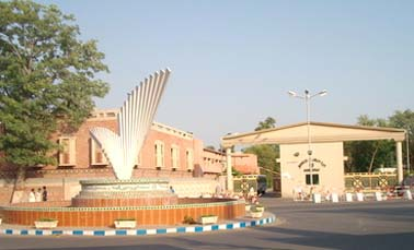 PAF Cadet College Sargodha Admission Test Result 2018