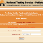 Sindh MCAT Test NTS Final Result 2018