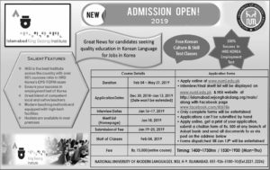 Islamabad King Sejong Institute Admissions Open 2019