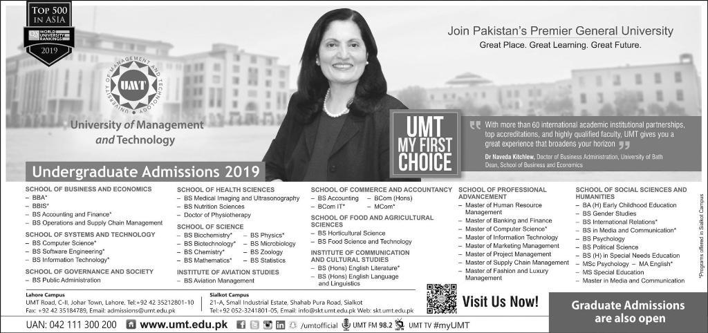 UMT Lahore Undergraduate Admissions Spring 2019