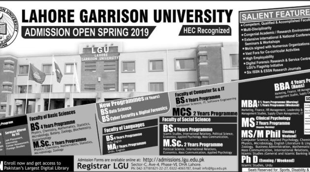Lahore Garrison University Spring Admission Open 2019
