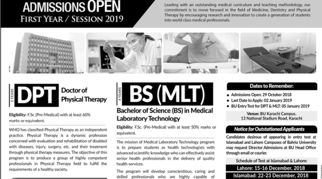 BAHRIA UNIVERSITY Spring Admissions 2018-19 DPT MLT
