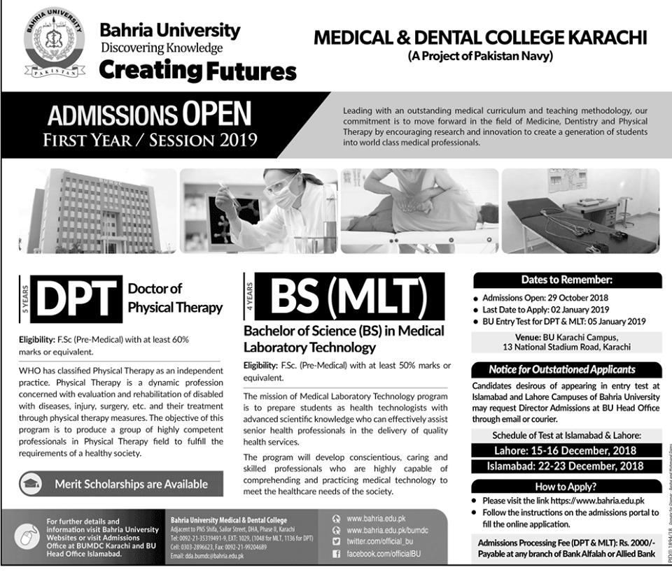 BAHRIA UNIVERSITY Spring Admissions 2018-19 DPT MLT