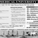 Baqai Medical University DPT Pharm-D Admission 2019