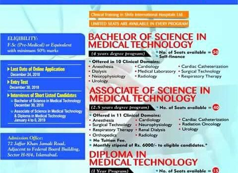 Spring Admissions are opened in Shifa College of Medical Technology Islamabad