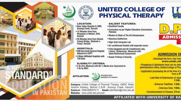UMDC (DPT) Admission Spring 2019