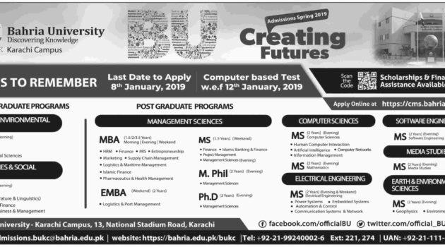 Bahria University Karachi Campus Admissions Spring 2019