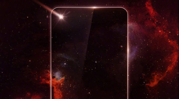 Huawei Nova 4 with in-display camera coming December 17