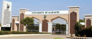Karachi University Entry Test Result Bachelors/DPT/Pharm-D