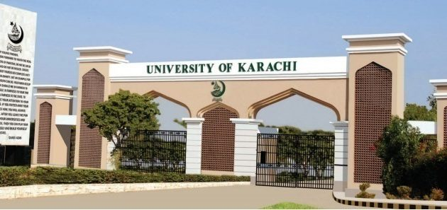 Karachi University Entry Test Result Bachelors/DPT/Pharm-D