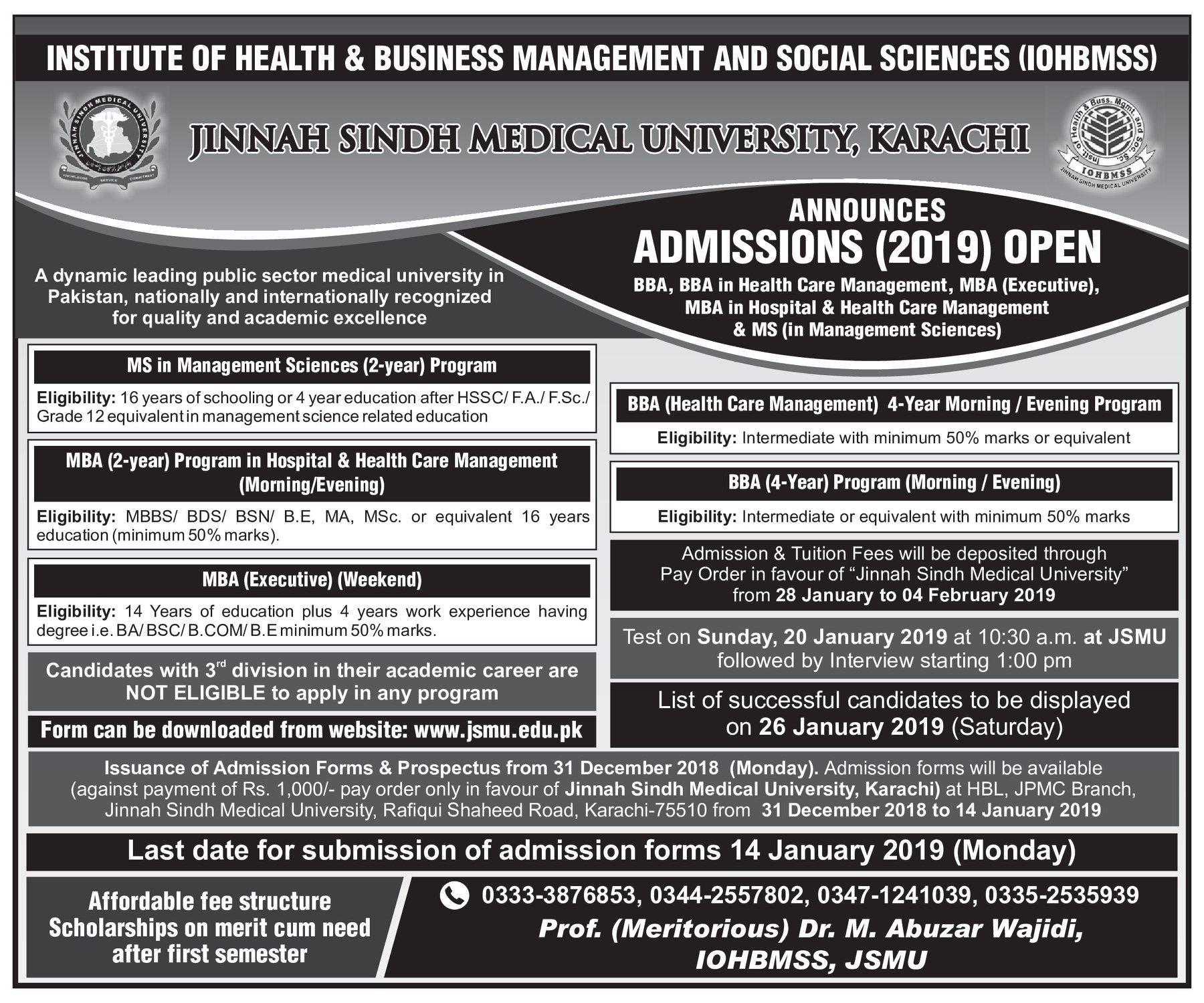 JSMU Admissions 2019 (BBA/MBA/MS)