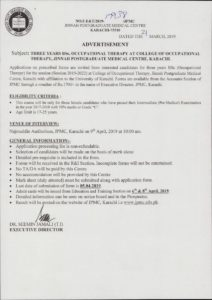 JPMC Admissions 2019 for BSc Occupational Therapy