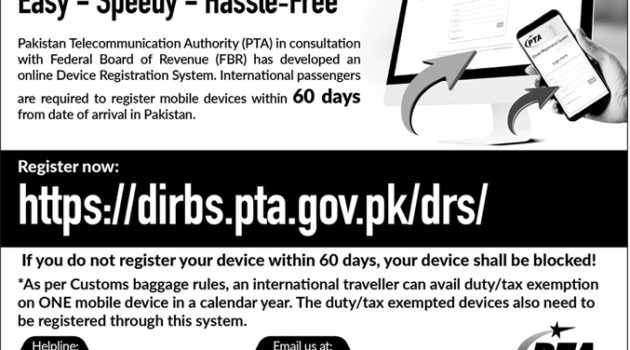 PTA Mobile Registration and Verification Process Online