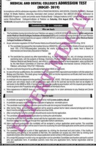 Federal Medical & Dental College Islamabad fmdc Mdcat 2019 Registration Open