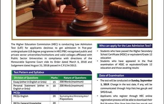 Law Admission Test (LAT) for 5-year Undergraduate LLB Degree Programme