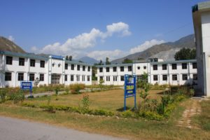 AJK University Online Result For B.A B.Sc Part I Annual Examination 2019