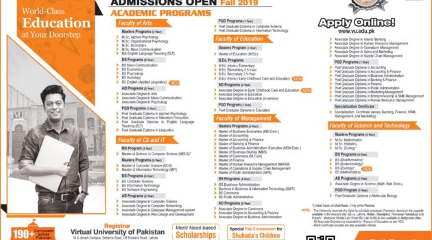 Virtual University of Pakistan APPLY FOR ADMISSIONS (FALL 2019)