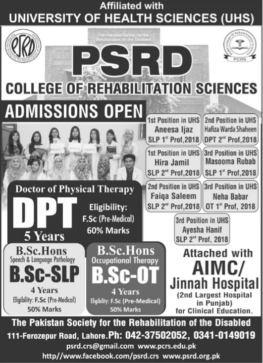 PSRD College of Rehabilitation Sciences DPT Admission open now