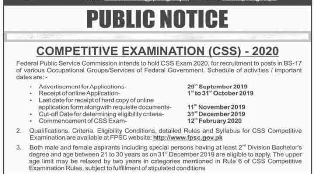 FPSC Competitive Examination (CSS) Schedule 2020