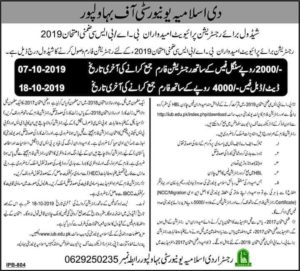 Islamiat University Bahawalpur Registration of Private students appearing in BA/BSc 2nd Annual Examination 2019