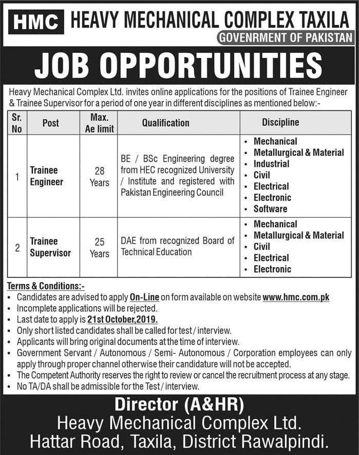 Trainee engineers positions in heavy mechanical complex Taxila