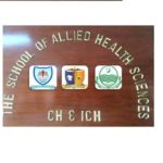 School of Allied Health Sciences Children Hospital Lahore Admission Alert 2019