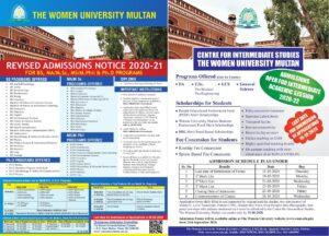 Women University Multan Intermedia Admission 2020