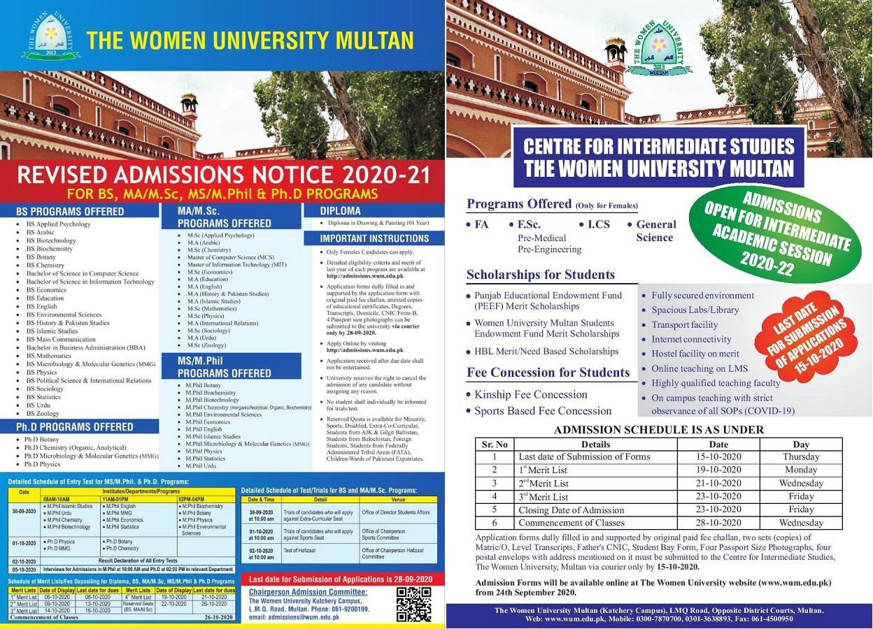 Women University Multan Intermedia Admission 2020